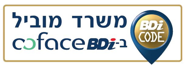 Coface Bdi 2016 identified Gornitzky & Co. as a Top Firm